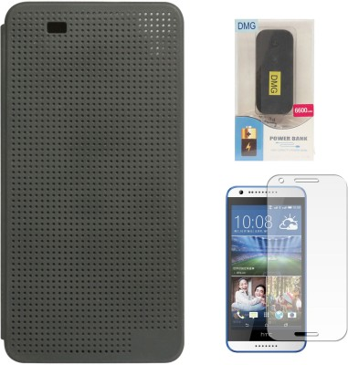 DMG Premium Dot View Flip Case for HTC Desire 820, 6600 mAh PowerBank & Matte Screen Combo Set available at Flipkart for Rs.1499