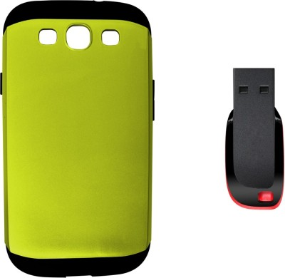 Easy2Sync Samsung Galaxy Win 8552   parrotgreen 8552 Pendrive   Combo Set available at Flipkart for Rs.799