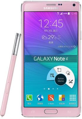 Samsung Galaxy Note 4Single Sim Pink