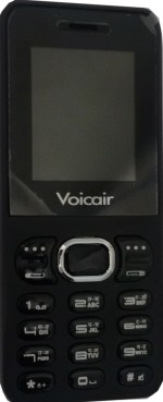 Voicair SRG 7