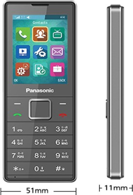 Panasonic GD 22 Grey (Grey)