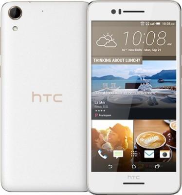 HTC Desire 728G Dual Sim (GSM + UMTS)