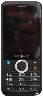 Haier Reliance CG220