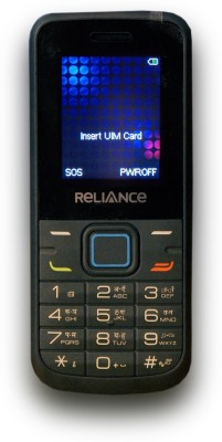 ZTE Reliance S194 ( for any CDMA Sim Card ) (Black Blue)