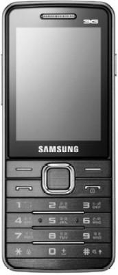 View Samsung Primo Duos Mobile Price Online(Samsung)