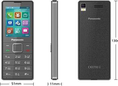 Panasonic GD 22 Grey (Grey)