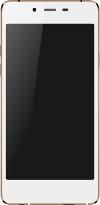 View Micromax Canvas Sliver 5 Mobile Price Online(Micromax)