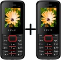 I KALL 1.8 INCH DUAL SIM COMBO OF TWO MULTIMEDIA PHONE WITH FM & BLUETOOTH(K88RED+K88RED) (Red)