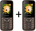 I KALL 1.8 Inch Dual Sim SET OF TWO MOBILE(K88GREY+K88GREY) With Bluetooth (Grey)