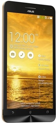 Compare Asus Zenfone 5 A501CG Gold, with 8 GB at Compare Hatke