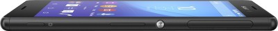 Sony Xperia M4 Aqua Dual 16GB Coral