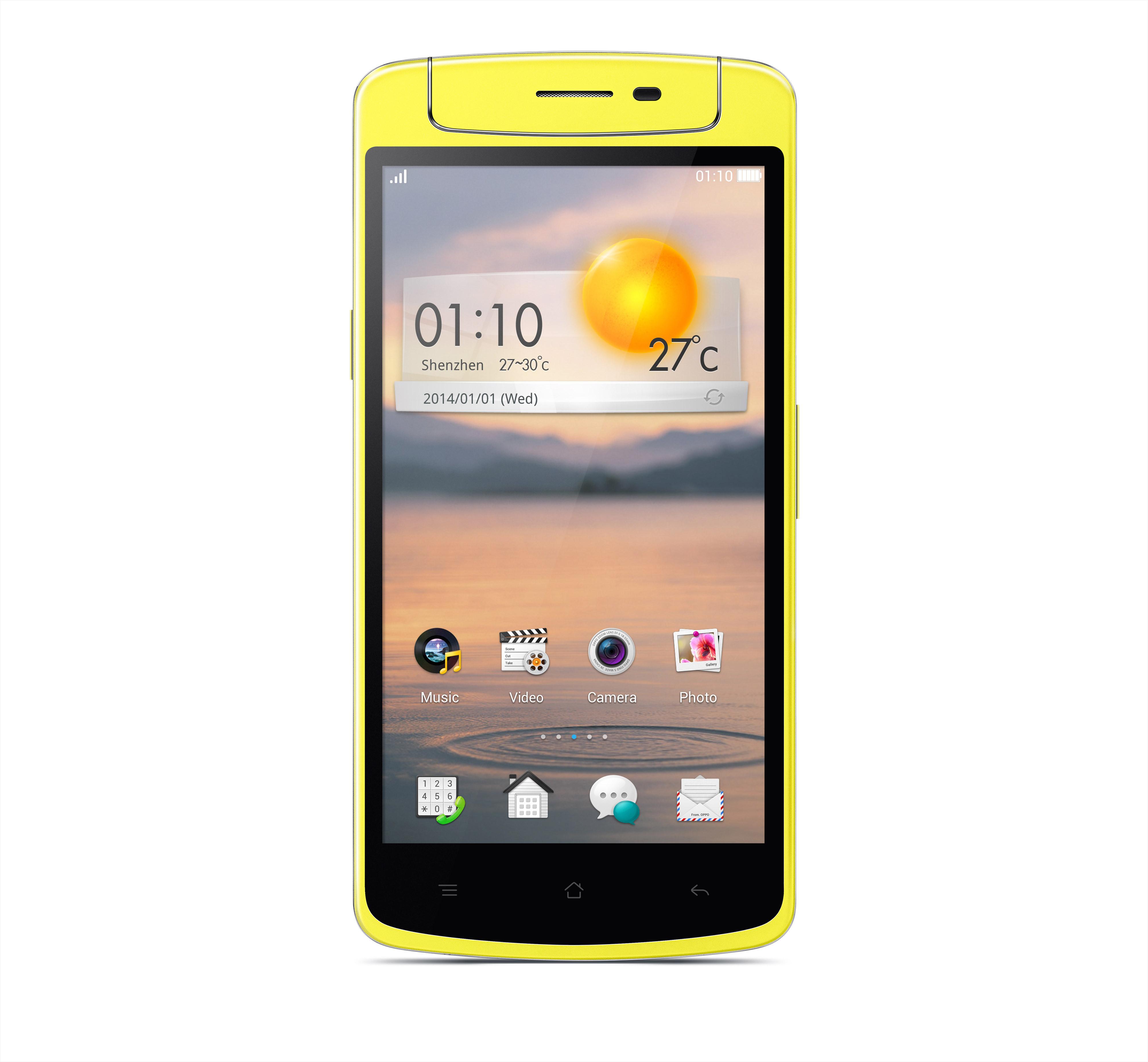 OPPO N1 Mini Yellow