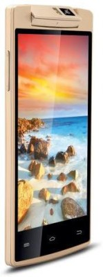 IBALL AVONTE 5 (GOLD, SPECIAL GREY, WHITE, 8 GB)