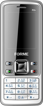 Forme Forever F8 Plus