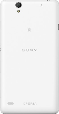 Sony Xperia C4 Dual (White, 16 GB)