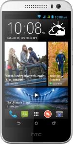HTC Desire 616 Dual Sim