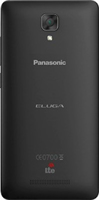 Panasonic eluga I2 (grey, 8 GB)
