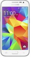 Samsung SM G361HZWDINS