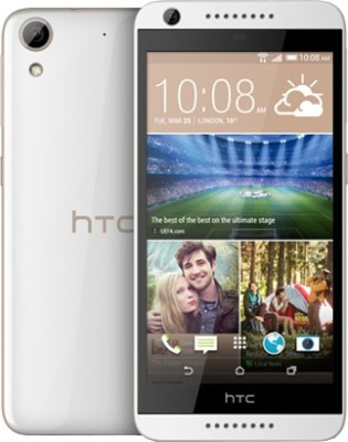 HTC Desire 626 Dual SIM LTE (White Birch, 16 GB)