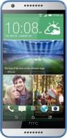HTC Desire 620G Dual Sim