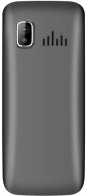 Chilli Chilli-B05 (Black)