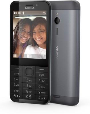 Nokia 230 Dual Sim (Dark Silver)