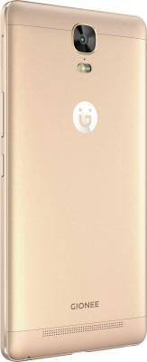 Gionee Marathon M5 Plus (Polar Gold, 64 GB)