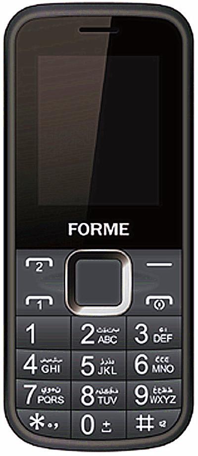 Forme Queen K08-grey Grey