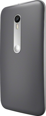 Moto G Turbo Edition (White, 16 GB)