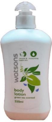Watsons Moisturizers and Creams Watsons Green Tea Scented