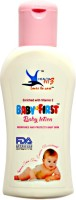 BABY FIRST Baby Lotion (50 Ml)