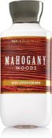 Bath & Body Works Mahogany Woods For Men Body Lotion (236 Ml)