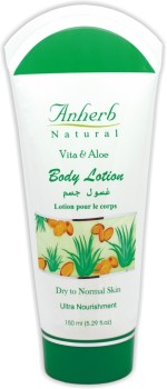 Anherb Moisturizers and Creams Anherb Body Lotion