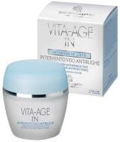 Bottega Di Lungavita Innovation Antiwrinkle Face Cream (50 Ml)
