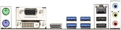 Buy ASRock B75 M Motherboard: Motherboard