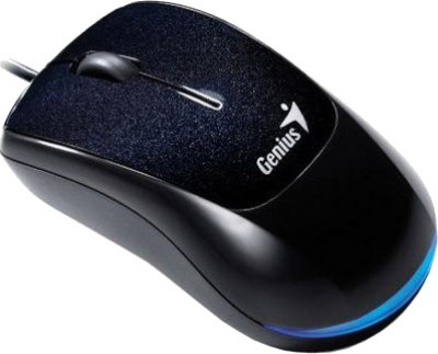 Buy Genius Navigator USB 2.0 Optical Gaming Mouse: Mouse