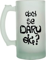 Keep Calm Desi Kal Se Daru Bandh Frosted Beer  Glass Mug (500 Ml)