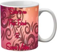 Mesleep Abstract Rakhi 20 Ceramic Mug (325 Ml)