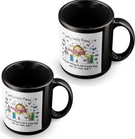 Posterchacha To The Lovely Lovely Friend Black Tea And Coffee To Give As A Birthday Gift To Loved One Ceramic Mug (350 Ml, Pack Of 2)