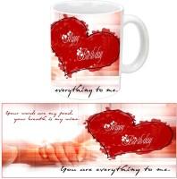 Jiyacreation1 Beautiful Love Design Happy B'day White Ceramic Mug (3.5 Ml)