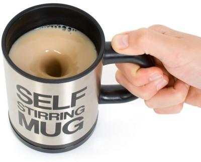 Buy Excluzy Self Stirring Mug: Mug