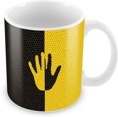 Prinzox Yellow Black Hand Ceramic Mug