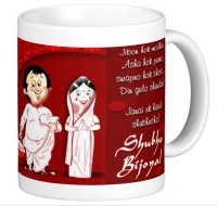 Exoctic Silver Happy Durga Puja Dushera Navratra 15 Ceramic Mug