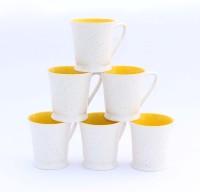 Aarzool Duo Tone Bucket Shape Tea Cups Ceramic Mug (200 Ml, Pack Of 6)