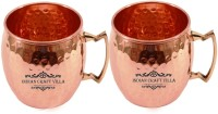 IndianCraftVilla Set Of 2 Copper Round Hammer  With Handle Copper Mug (530 Ml, Pack Of 2)