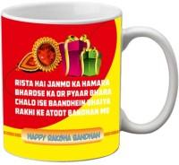 Mesleep Raksha Bandhan 109 Ceramic Mug (325 Ml)