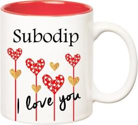 HuppmeGift I Love You Subodip Inner Red (350 ml) Ceramic Mug
