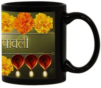 Lolprint 31 Diwali Gift Black Ceramic Mug