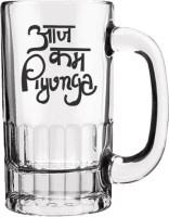Keep Calm Desi Aaj Kam Piyunga Clear Beer  Glass Mug (500 Ml)