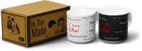 Tappu Ki Dukaan In Tea Mate Bone China Mug (200 Ml, Pack Of 2)